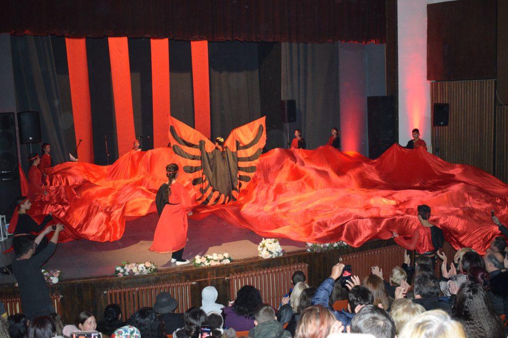 Ден на Албанска Азбука