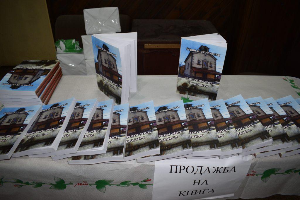 """Promovim Libri """"Reshtani nëpër shekuj"""" nga Zoran B. Stojanoski"""