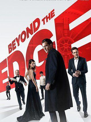 "Kinoprojeksioni filmit ""Beyond the edge"""