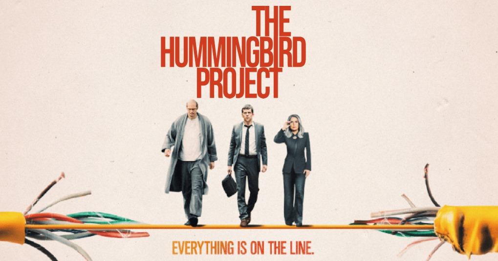 """Кинопроекција на филмот """"The hummingbird project"""""""