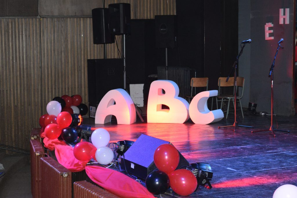 """Манифестација """" Денот на албанската азбука"""""""
