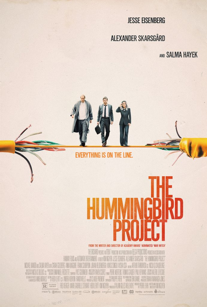 "Kinoprojeksion i filmit ""The Hummingbird Project"""