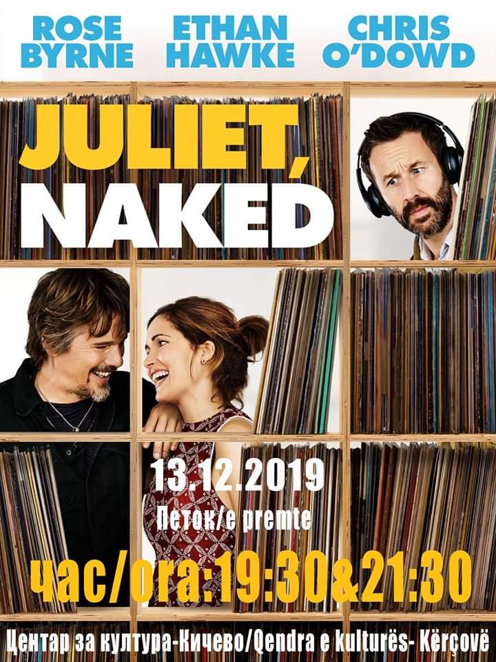 """Кинопроекција на филмот """"Juliet Naked"""""""