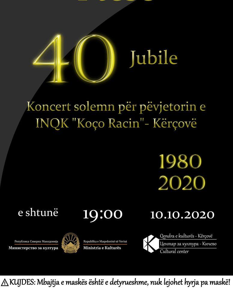 """Koncert solemn për përvjetorin e INQK""""Koço Racin"""" – Kërçovë"""