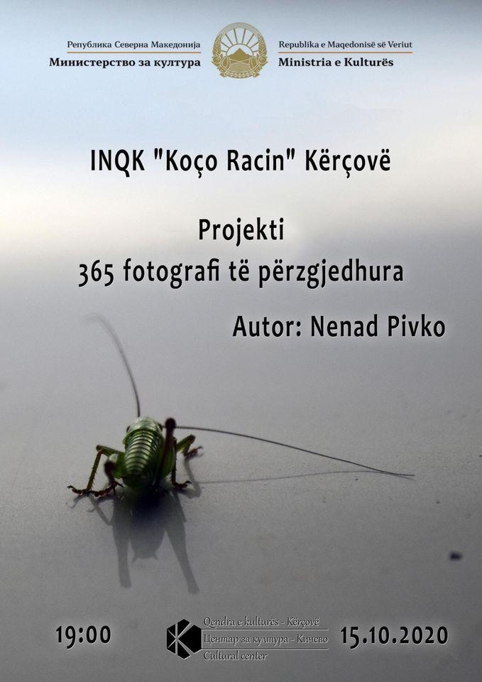 """Ekspozitë """"365 fotografi të selektuara"""" nga Nenad Pivko"""