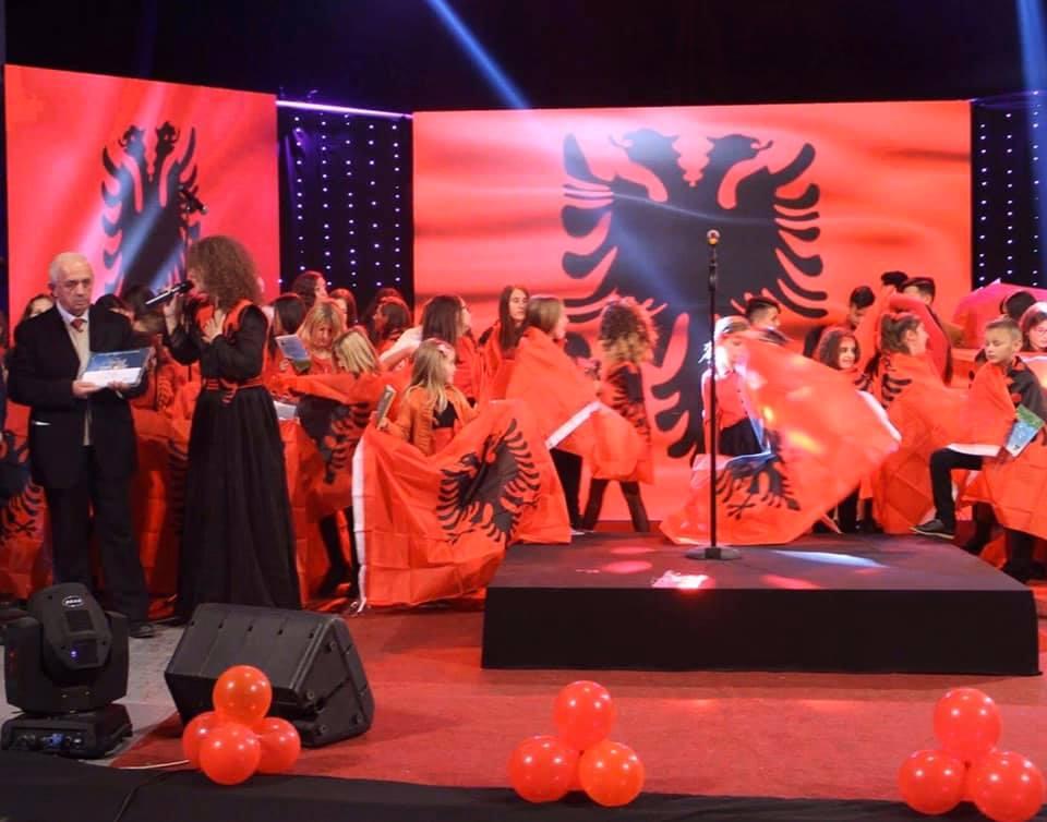 """Festivali ndërkombëtar i këngës për të rinjë dhe fëmijë""""Dita jonë"""""""