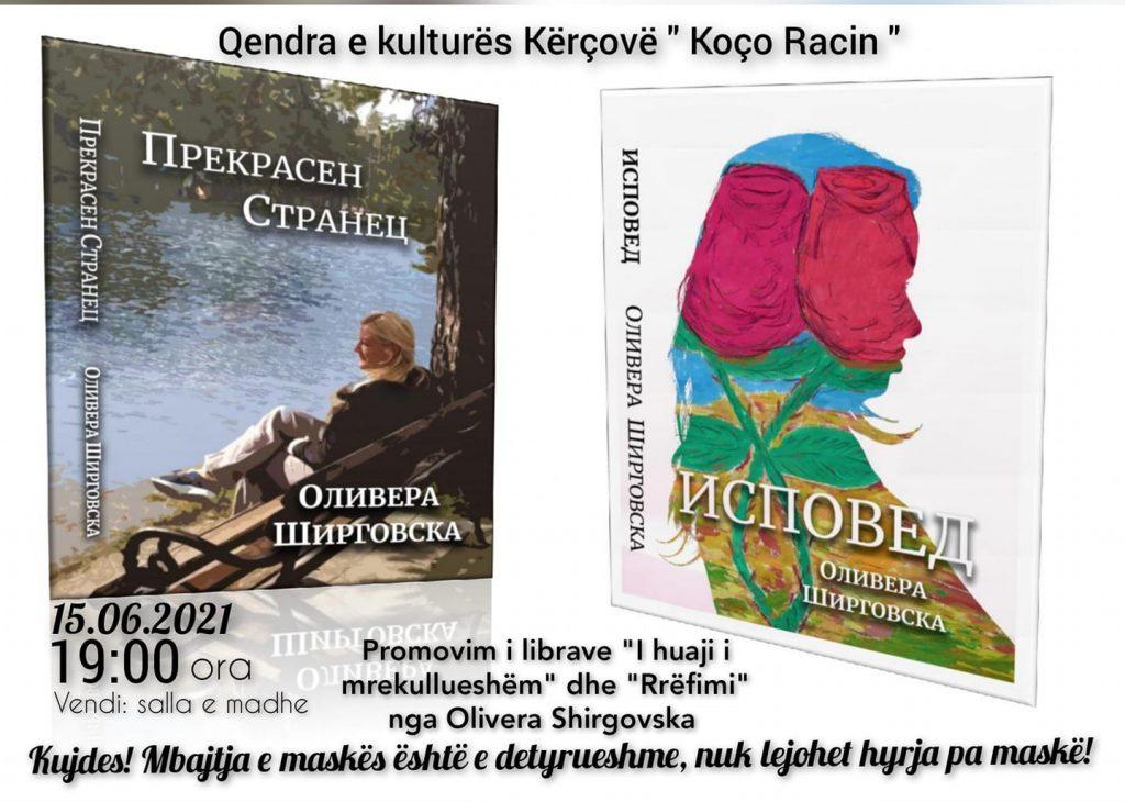 """Promovimi i dy romaneve """"I huaji i mrekullueshëm"""" dhe """"Rrëfimi"""" nga Olivera Shirgoska"""