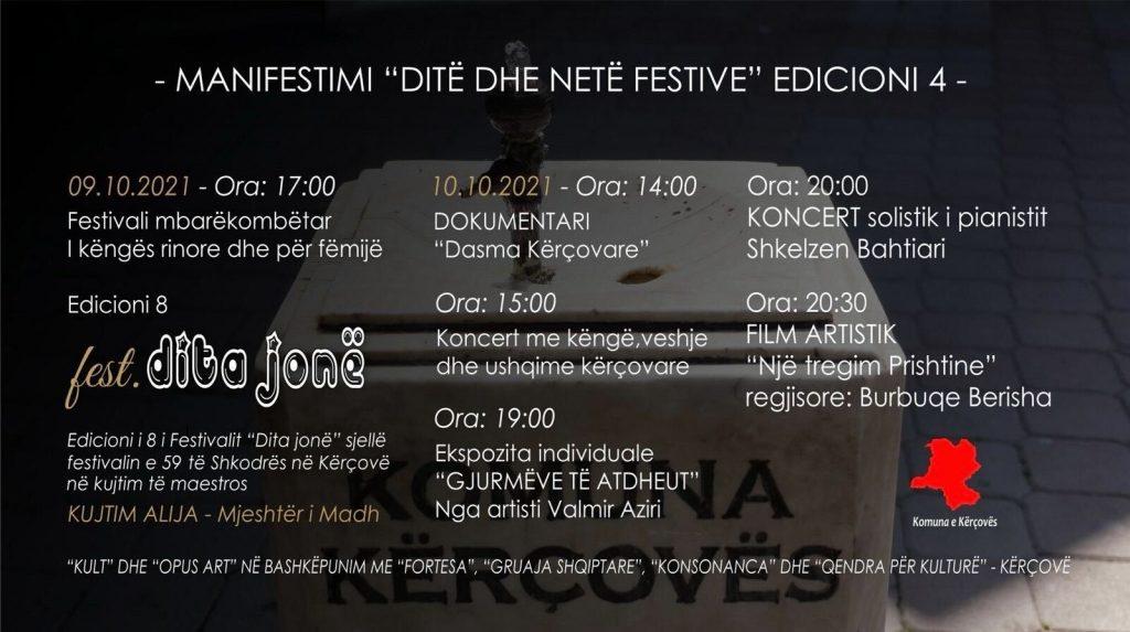 """Manifestimi """"DITË DHE NETË FESTIVE"""" Edicioni i 4"""